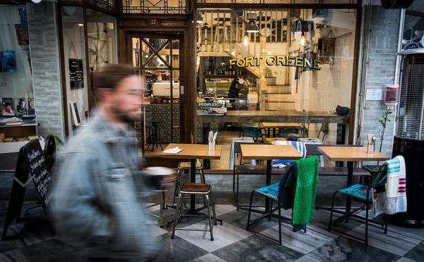 Fort St Cafe Auckland